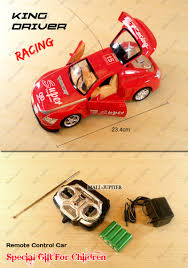rc car kids toys description
