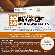imani essay competition for undergraduate students legonconnect the rising tide foundation 2016 essay contest for african undergraduates imani