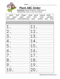 Help your kids explore our relationship with plants. Plants Worksheets Have Fun Teaching