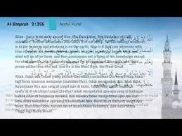 ayatul kursi arabic pdf l