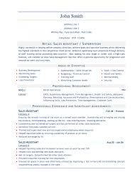 Cover Letter Retail Resume Template Free Free Retail Resume