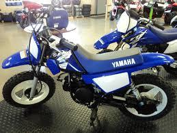 yamaha pw50. 2015 yamaha pw50, latest price sales - www.motorcyclesaleprice.com pw50