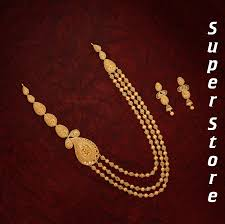 Saravana Stores Gold Earrings Designs Gallery Saravana Stores Super Store Of Shopping World