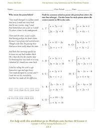 quiz worksheet s of systems of equations study com