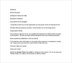 Thank You Note For A Phone Interview Thank You Email After Phone Interview 6 Free Sample Example