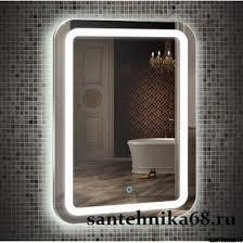 <b>Зеркало для ванной</b> комнаты Mixline Премьер <b>Мальта</b> 550х800 ...