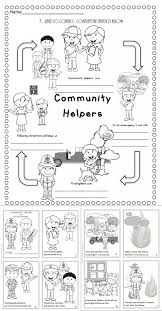 Kindergarten Fire Safety Community Helpers Poetry Close Reading ...