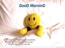 good morning hd funny e wallpaper free 1075x795