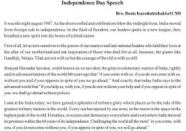 independence day speech for students childrens  15 independence day speech for students childrens teachers