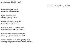 injustice essays co injustice essays