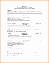 Sample Resume Retail Sales Associate No Experience Elegant Janitor