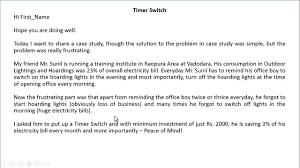 Seo Tutorials Email Marketing Tutorial In Hindi Sending Product