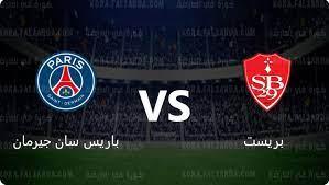 نتيجة مباراة باريس سان جيرمان وبريست بتاريخ 20-08-2021 الدوري الفرنسي -  كورة في العارضة