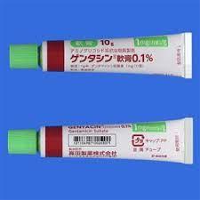 ゲンタシン 軟膏 成分
