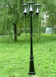best solar garden lights. Solar Yard Light Best Garden Lights