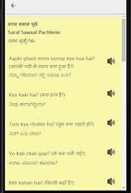 Learn Hindi Through Kannada Kannada To Hindi Poster