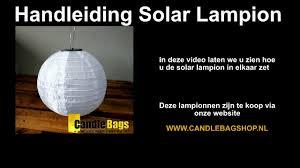 Rode Solar Lampion 30cm