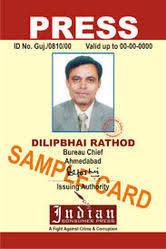 Mangal Id कार्ड Id 8660726597 In Printing Services Printing प्रिंटिंग आई Card Maker Printer I Meerut