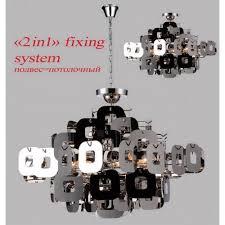<b>Подвесная люстра Favourite Chromic-pieces</b> 1425-6PC | transsib ...