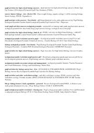 Physical-science-worksheets & Physical Science. Worksheet. All ...