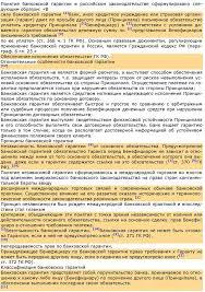 СПРАВКА на антиплагиат Выдача официального Заключения об  Результаты анализа оригинальности текста в системе Антиплагат
