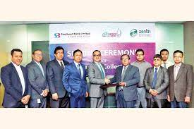 Astha life insurance company limited (a concern of bangladesh army welfare trust). Finance News Latest Financial News Finance News Today In Bangladesh