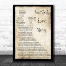 LANCO Greatest Love Story Man Lady Dancing Song Lyric Quote Print - Song  Lyric Designs