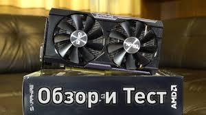 <b>Sapphire R9</b> 380 NITRO <b>4GB</b> 4G D5 - Обзор, Тест и Разгон ...