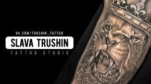 Slava Trushin Tattoo лев с короной на плече