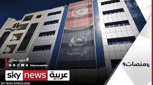 النهضة تعترف بمسؤوليتها عن تدهور الأوضاع في تونس   منصات سكاي نيوز عربية
