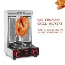 <b>Gzzt</b> Shawarma Gyro BBQ <b>Meat</b> Machine Vertical Kebab Doner ...