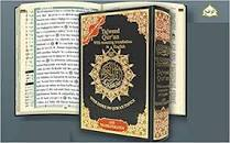 Image result for quran in english and arabic
