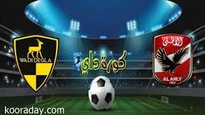 موعد مباراة الأهلي ووادي دجلة في الدوري المصري والقنوات الناقلة