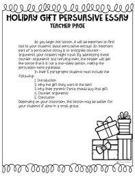Holiday Persuasive Writing By Lauermania Teachers Pay Teachers