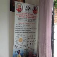 inside view sivananda yoga centre photos moradabad yoga cles