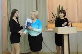 Торжественное вручение дипломов Сыктывкарский кооперативный техникум dscn0264