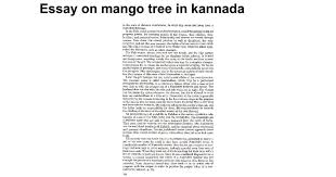 essay on mango tree in kannada google docs