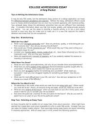 how to start a college admission essay best college admission essays examples dovoz