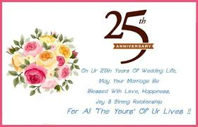 sweet e card 25th anniversary wishes for uncle nicewishes Happy Wedding Anniversary Wishes Uncle Aunty sweet e card 25th anniversary wishes for uncle happy marriage anniversary wishes to uncle and aunty