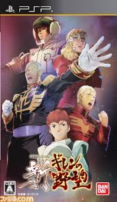 images?q=tbn:ANd9GcQlKn4nlSF L5rK0pZgrSc4NJFzqsikzkNnQfXzta QfykdkCXk - Mobile Suit Gundam Shin Gihren no Yabou (JPN) PSP ISO CSO