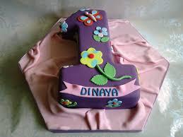 Ideas For 1st Birthday Cakes Wedding Academy Creative Easy 1st