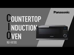 cook like a pro with the panasonic countertop induction oven nu hx100