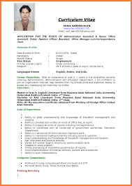 Resume Example For Job Application Resume Example For Job Apply Armsairsoft 5