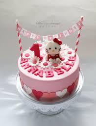 Pink Hello Kitty Kids Birthday Cake