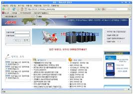 "Launch of the ""Korea Computer Center"": An E-library of North Korean ..."