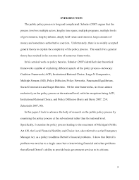 masters essay final 25 5 5 introduction the public policy process is long