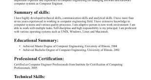 June 2017 S Archives Resume Database Best Free Resume Builder