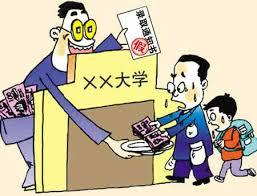 Fraudes aux examens en Chine