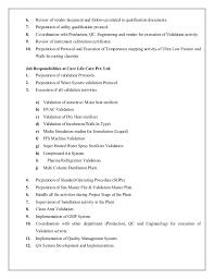 Resume validation