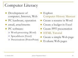 computer literacy essay questions